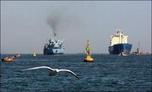 Israel-a-les-yeux-rives-sur-deux-navires-iraniens-censes-franchir-le-canal-de-Suez_medium