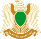 85px-Coat_of_arms_of_Libya_svg
