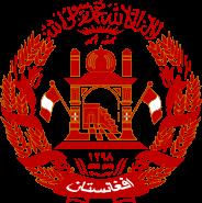 184px-Afghanistan_COA_Transparent_svg