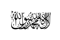 200px-Flag_of_Taliban_svg