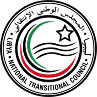 242px-Seal_of_the_National_Transitional_Council_(Libya)_svg